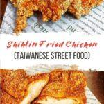 Shihlin Fried Chicken (Taiwanese Street Food)